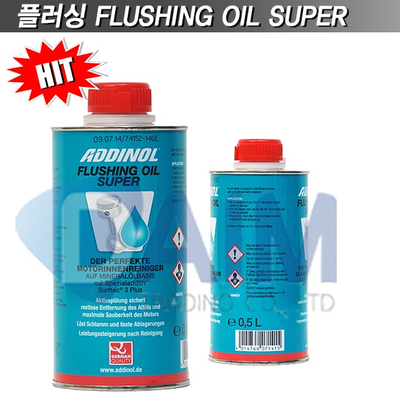 [아디놀] 플러싱 FLUSHING OIL SUPER 0.5L