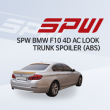SPW BMW F10 4D AC Look Trunk Spoiler (ABS)