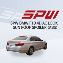 SPW BMW F10 4D AC Look Sun Roof Spoiler (ABS)